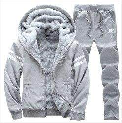 Winter Männer Korean-stil Mode Hoodie Teenager Studenten plus Samt MÄNNER Sport Anzug