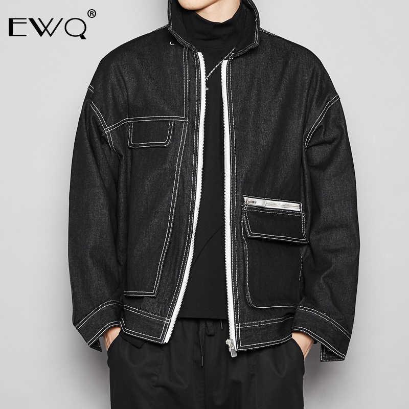 Ewq/Fashion Denim Jacket Voor Man Zwart Revers Hit Kleur Lijn Lange Mouwen Koreaanse Liefhebbers Losse Jas Mannen of Vrouwen 19H-a94