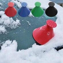 Волшебная машина для удаления снега, лобовое стекло, для очистки льда, стекло, Волшебная лопатка, конус, скребок для льда, воронка для улицы