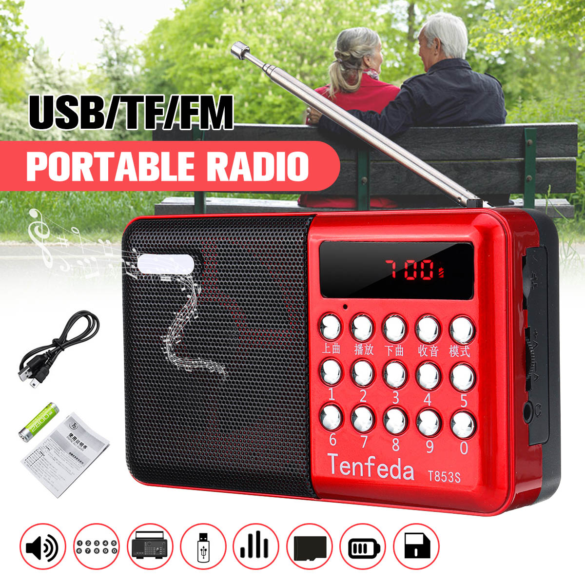 Mini Portable Radio Handheld Digital FM USB TF MP3 Player Speaker Rechargeable -off memory function LED Display red