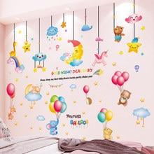 Красочные воздушные шары наклейки на стену DIY животные Луна настенные наклейки со звездами для детского сада Украшение Дома