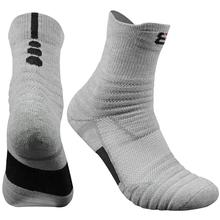 1 пара, баскетбольные носки, мужские длинные уплотненные хлопковые носки с махровой подошвой, спортивные носки для бега, бадминтона, тенниса, средней длины