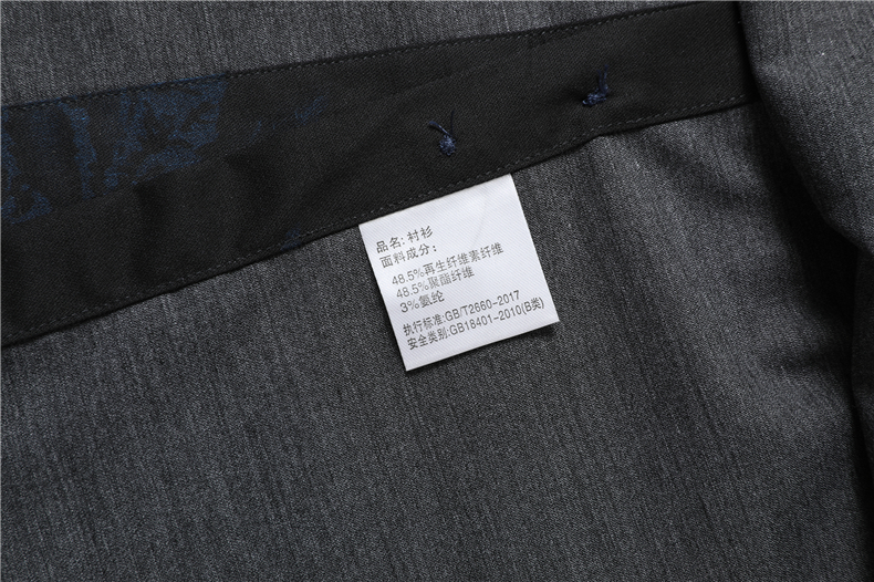 Plus Size 6XL 7XL 8XL Brand Men's Fashion Long Sleeve Shirt High Quality Business Casual Elasticity Printed Shirts Male 2020 New