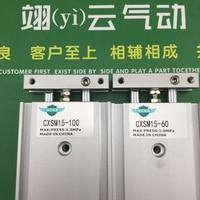 CXSML32 50 SMC air cylinder pneumatic cylinder air tools CXSML series