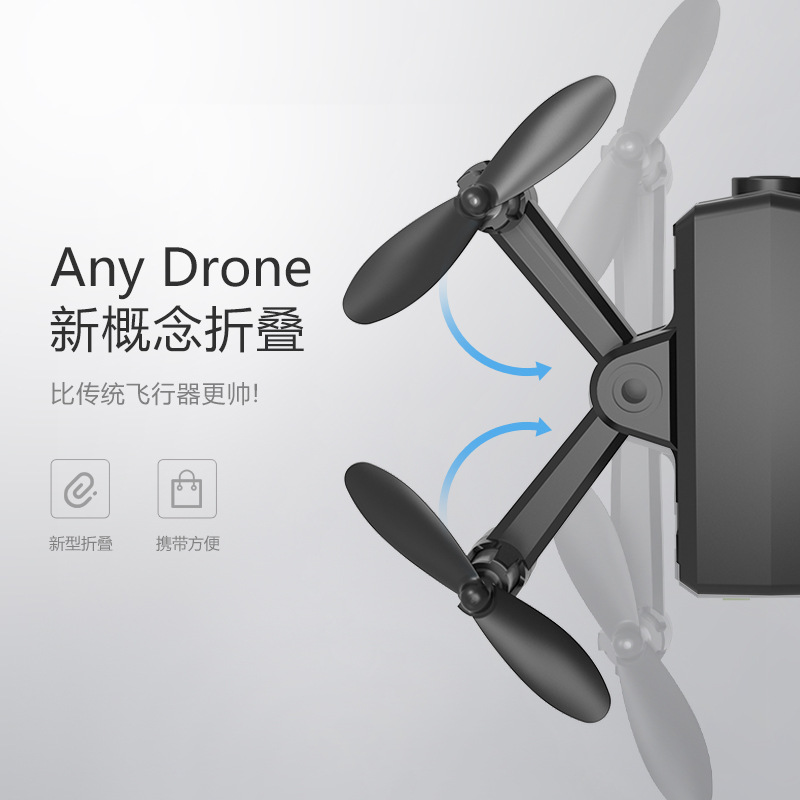 Mini Unmanned Aerial Vehicle High-definition Aerial Remote-control Aircraft Optical Flow Positioning Intelligent Following Quadc