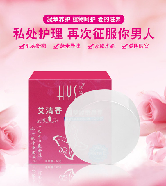 50G Soap Crystal Nipples Intimate Private Bleaching Lips Skin Body Pink Whitening Amazing Removal of melanin 4