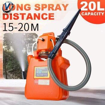 220V 20L Large Capacity Electric Fogger Sprayer Disinfection Fogging Machine Mosquito Killer ULV Knapsack Cold Fogging Machine