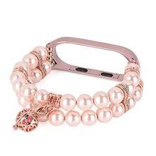 Elegante substituição faixas de cinta para xiaomi mi banda 4 3 pulseira feminina pérola perfume pulseira com metal relógio inteligente miband 4 3