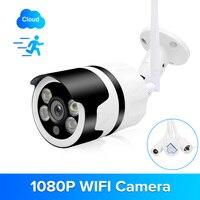 1080P كاميرا شبكية عالية الوضوح مراقبة سحابة اللاسلكية CCTV واي فاي APP التحكم للرؤية الليلية اتجاهين الصوت دعم TF بطاقة YCC365
