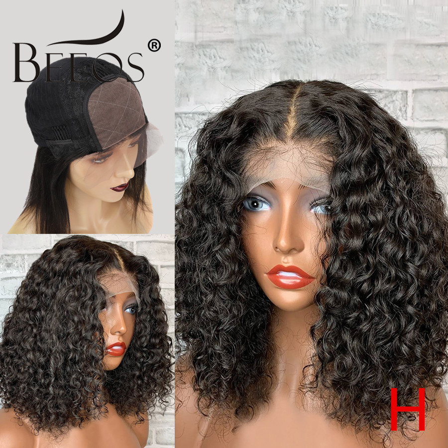 Beeos 150% Closure Short Curly Bob Wigs With 4*4 Silk Base Brazilian Remy Human Hair Wigs 4×4 Lace Wig Pre Plucked