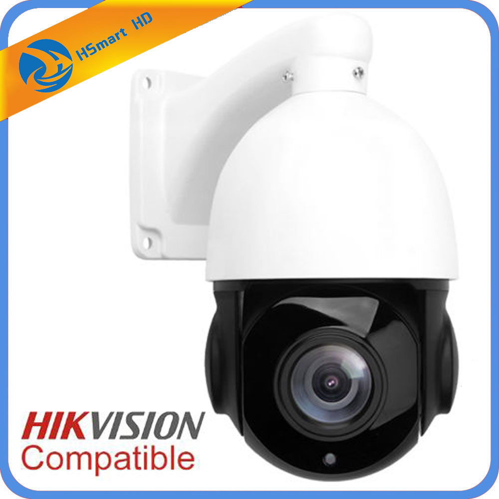 CCTV H.265 HD 5.MP 1080P IP High Speed Dome PTZ Cam 36X Zoom Outdoor Network Onvif CCTV Security Camera with HKVISION da-hua NVR image