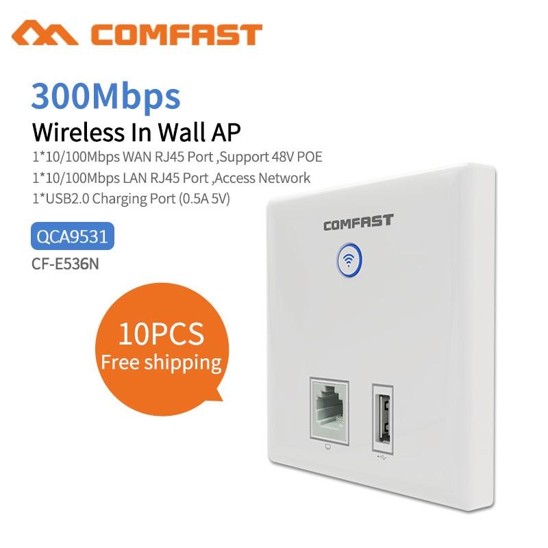 10pcs Wireless WIFI Access Point 300Mbps WiFi Router Wall USB Access Point RJ45 LAN WAN  In Wall AP Socket Router Wall Wifi Repe