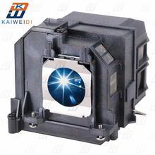 עבור ELPLP71 EB 470 EB 475W EB 480 EB 485W EB 485Wi/PowerLite 470 475W 480 485 W, 475Wi 480i 485Wi עבור EPSON מקרן מנורה