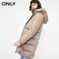 ONLY Warm Long Down Hooded Coat Parka Winter Jacket | 118412534