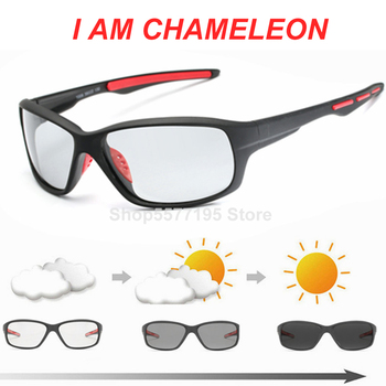 Polarized Photochromic Sunglasses Men Driving Chameleon Glasses Male Day And Night Vision Driver Goggles Lentes Sol Hombre