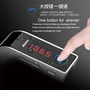 car bluetooth fm transmitter car kit Hands Free mp3 player wireless radio AUX car charger USB SD(China)