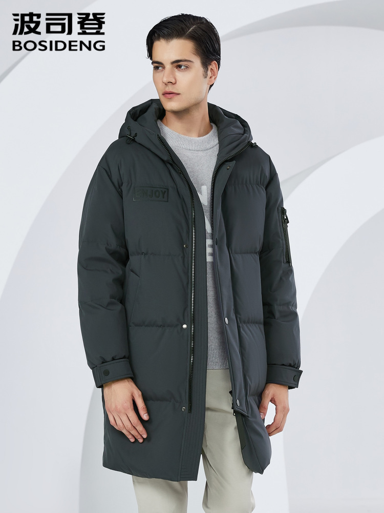BOSIDENG Medium length down jacket men's hooded youth cold proof coat thick winter B80141009