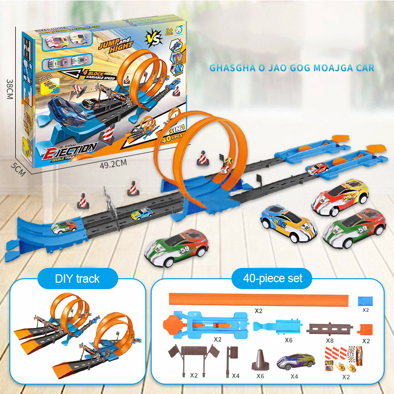 Children DIY Toy Train Track Racing Track Children's Game Boy Railway Building Blocks Children's Educational toys Baby Gifts image