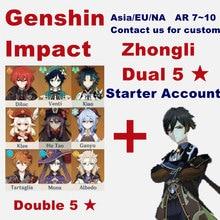 Zhongli hutao genshin impacto starter conta ásia américa europa duplo 5 estrelas heróis klee diluc keqing albedo xiao venti ganyu