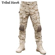 軍事貨物男性の戦術的な軍 Swat カモパンツ戦闘ペイントボール迷彩制服作業ズボン膝パッド