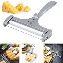Регулируемый резак для сыра алюминиевый слайсер терка масла