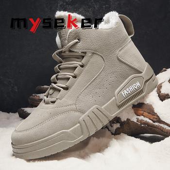2020 nowe buty śniegowe męskie buty bawełniane buty w górnej obuwie buty buty buty skarpetki modne męskie buty running sho tanie i dobre opinie myseker Płótno CN (pochodzenie) Przypadkowi buty RUBBER Lace-up Pasuje prawda na wymiar weź swój normalny rozmiar Mokasyny