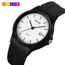 SKMEI Brand Children Watch 50M Waterproof Kid Watches Fashion Wristwat