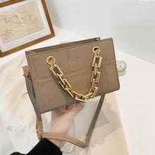 Сумка на цепочке новинка 2021 осенне зимняя сумка плечо модная