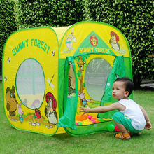 CROWN Portable Game House Children's Tent Princess Ocean Ball Pool Baby Toy Foldable Baby Toy House(China)