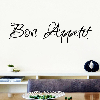 Fun Bon Appetie Wall Sticker Pvc Wall Art Stickers Modern Fashion Wallsticker For Children's Room Decal Mural image
