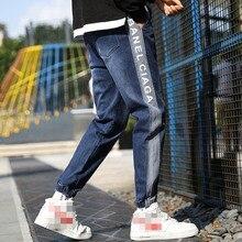 Male Autumn Straight Streetwear Side stripe letters printed Stretch Denim Trousers Pencil Jeans Elastic Drawstring Mens Clothing цены онлайн