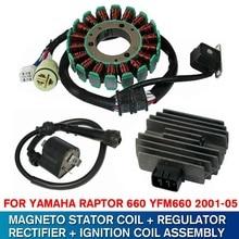 Магнитный статор мотоцикла Генератор+ РЕГУЛЯТОР выпрямитель+ Катушка зажигания для Yamaha ATV для RAPTOR 660 YFM660 2001-2005