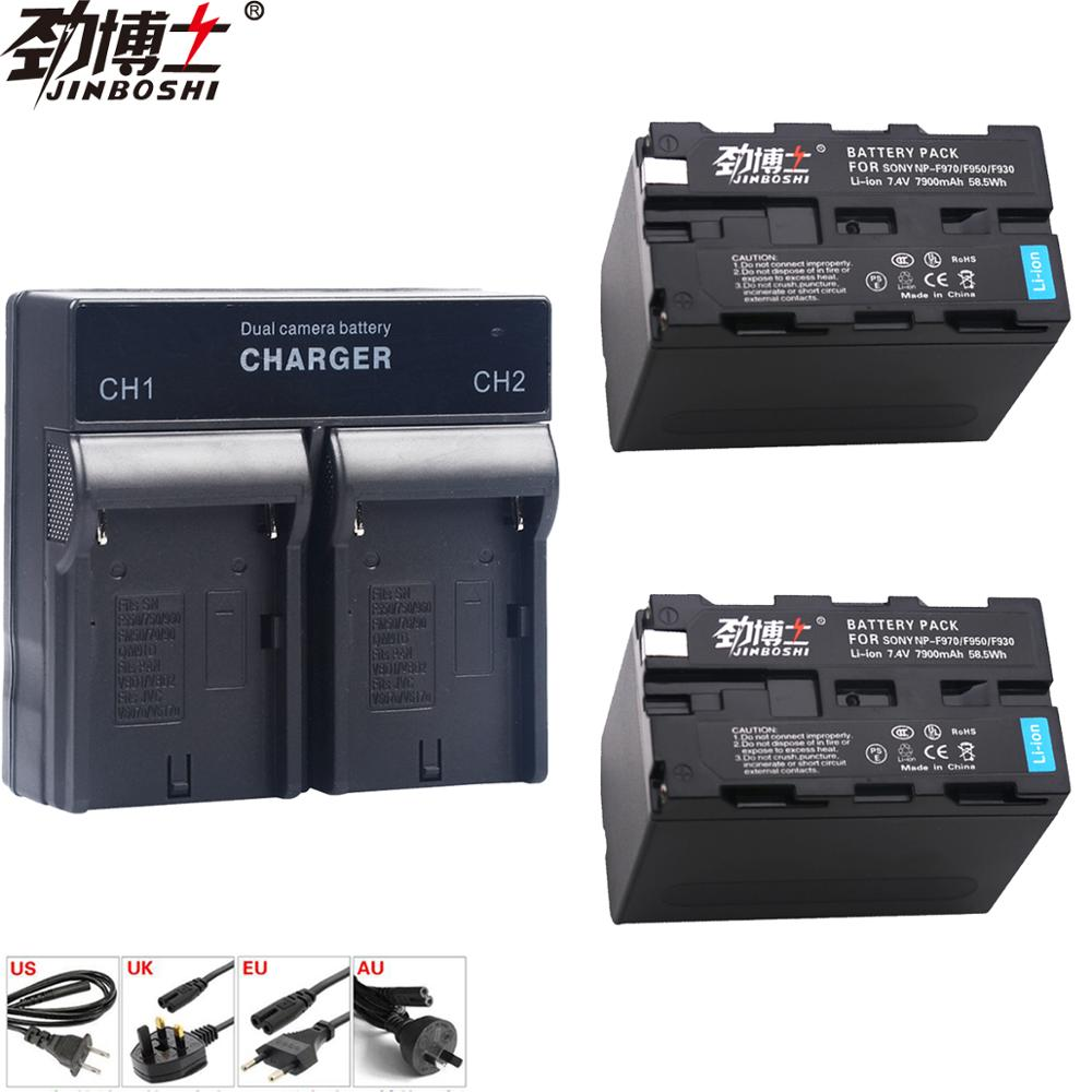 2x 7900mAh NP-F970 NP F970 F960 Battery + LED Dual Charger For sony HXR-NX3 dcrvx2100 hdrfx1 hdrfx7 hd1000u hvrz1u pm092 <font><b>mc2500</b></font> image