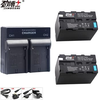 2x 7900mAh NP-F970 NP F970 F960 Battery + LED Dual Charger For sony HXR-NX3 dcrvx2100 hdrfx1 hdrfx7 hd1000u hvrz1u pm092 mc2500