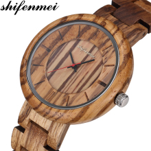 Shifenmei Mens Watches Top Luxury Brand Men Sports Watch Quartz Wood Clock Male Full WristWatch relogio masculino