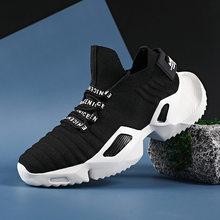 Кроссовки damyuan мужские Нескользящие спортивная обувь с амортизирующей