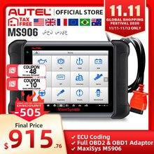 Autel MaxiSys MS906 автомобильный диагностический Системы мощный, чем MaxiDAS DS708 & DS808 бесплатное обновление онлайн