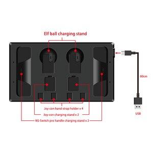 Image 2 - 多機能充電収納スタンドホルダーブラケットnintendスイッチホストpokeball用