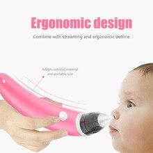 Детский носовой аспиратор Электрический Безопасный гигиенический очиститель носа с 2 размерами наконечников носа и полости рта присоска для новорожденных мальчиков и девочек