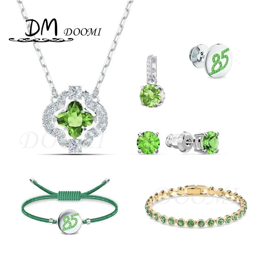 Модные ювелирные изделия 2020 SWA1:1 Новая зеленая серия, очаровательное 85 женское изысканное ожерелье с кулоном романтический подарок