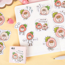 45PCS/Kotak Strawberry Gadis Kepala Kertas Kecil Buku Harian Mini Kotak Lucu Stiker Set Scrapbooking Kawaii Serpihan JURNAL Alat Tulis(China)