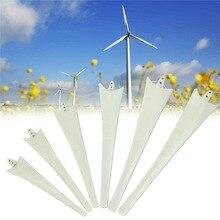 Генератор для ветряных турбин Pro лопасти из стеклопластика ветряная мельница Мощность зарядные принадлежности FP8
