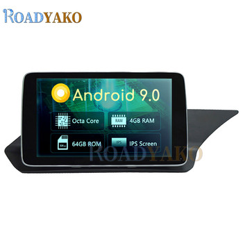 Android 9.0 Car Navigation GPS Multimedia player Autoradio For Mercedes Benz E W212 2009-2014 right Stereo Car Radio player 2Din