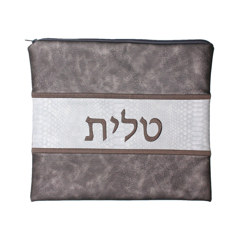 Clearance SaleTalit/Tefillin bag set PU tallit bag Black grey color