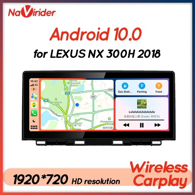 4 + 64 Android 10 NX 300H รถมัลติมีเดีย Player วิทยุสำหรับ Lexus NX200 2018 NX300H NX200T GPS นำทาง autoradio 2 Din Head Unit