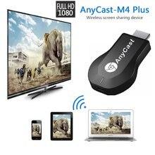 M4 mais tv vara wi-fi display receptor anycast dlna miracast airplay espelho adaptador de tela android ios mirascreen dongle
