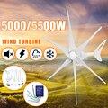 5500 W/5000 W защитой от ветра турбины генератор 12/24V 3/6 ветра лопатки OptionWind контроллер подарок подходит для дома + монтажные аксессуары сумка