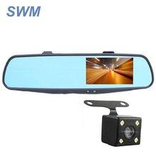 Видеорегистратор автомобильный 43 дюйма tft hd 1080p g датчик