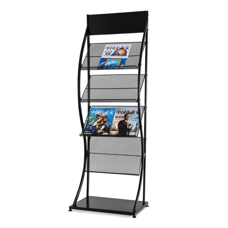 Magazine Rack, Book Rack, Landing Display Rack, Advertising Materials, Brochure, Newspaper Rack