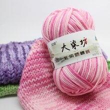 5ストランドミルク綿糸エコ染色針仕事カラフルな糸手編みのベビー糸かぎ針diyクラフトニットセータースカーフ帽子